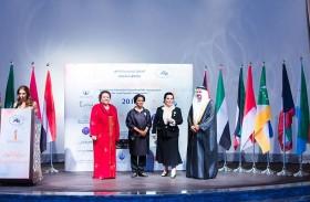 سفيرة أممية : مبادرات الإمارات الإنسانية تعكس أصالة شعبها