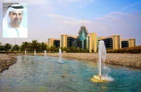 واحة دبي للسيليكون تطلق تطبيق DSO Click تماشياً مع استراتيجيتها للمدن الذكية