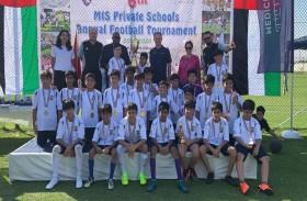مدرسة المدار تنظم البطولة السنوية السادسة للطلاب والطالبات