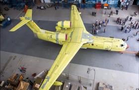 طائرة برمائية مطورة