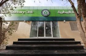 """""""مساندة"""" تعيد تأهيل ست عيادات بيطرية في أبوظبي والظفرة بتكلفة 16 مليون درهم"""
