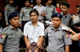 ميانمار تصدر عفوا عن 9 آلاف سجين