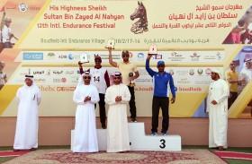 اختتام فعاليات مهرجان سلطان بن زايد الدولي ١٢ لركوب القدرة والتحمل