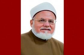 الجامعة القاسمية: عام التسامح يبرز وجه الإمارات الحضاري