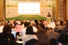 أبوظبي تستضيف الدورة الرابعة من المؤتمر الدولي لمركبات المستقبل في نوفمبر