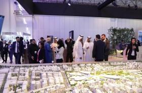 إقبال واسع وصفقات متنوعة ومشاريع مبتكرة تميز «معرض الاستثمار العقاري إيكرس 2019»