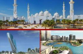 الإمارات تواصل مسيرتها المظفرة بخطى واثقة وقيادة واعية