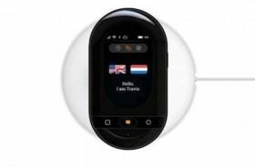 جهاز ثوري للترجمة الفورية.. يدعم 105 لغات