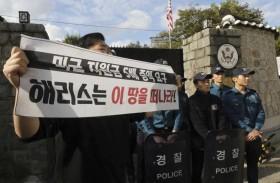 طلاب كوريون يقتحمون منزل السفير الأمريكي