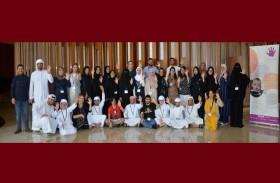 بمشاركة 20 متدرباً... جمعية الإمارات لمتلازمة داون تختتم المرحلة الأولى من برنامج المناصرة الذاتية