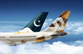 الاتحاد للطيران في شراكة بالرمز مع الخطوط الجوية الدولية الباكستانية