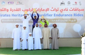 اختتام سباق نادي تراث الإمارات لركوب القدرة والتحمل