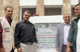 «الهلال» تضع حجر الأساس لمشروع ترميم وتأهيل مدرسة الشهيد علي عثمان ناجي في الضالع