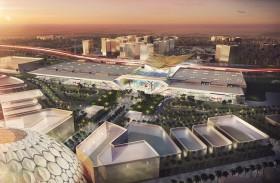 مركز دبي للمعارض في إكسبو 2020 وجهة عالمية للفعاليات