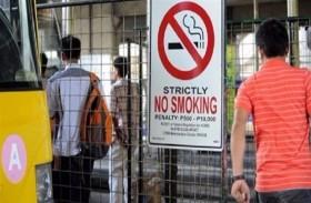 حظر التدخين في الأماكن العامة بالفلبين