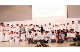 فرع الهلال الأحمر في أم القيوين يكرم المشاركين بجائزة  عون