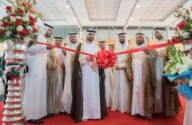 عبد الله بن سالم القاسمي يفتتح « المعرض العقاري ايكرس 2018 »