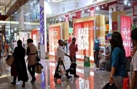 خبراء: 260.7 مليار درهم حجم قطاع التجزئة في الإمارات بحلول 2021
