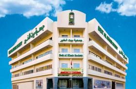 بلدية دبي تتبرع بـ 80 ألف درهم لدعم حملة «بيت الخير» الرمضانية