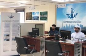 «سلطة دبي الملاحية» تفتتح مركزاً جديداً للترخيص البحري في أم سقيم