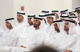 محمد بن زايد يشهد محاضرة «العزيمة الصادقة : الإلهام الحقيقي في علم النجاح»