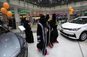 معرض سيارات للنساء فقط