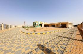 مساندة تنجز مركز القوع لرعاية وتأهيل ذوي الاحتياجات الخاصة في أبوظبي