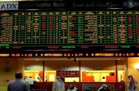 3.2 مليار درهم مكاسب أسهم أبوظبي في جلسة آخر أيام الأسبوع