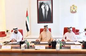 منصور بن زايد يترأس اجتماع مجلس إدارة شركة مبادلة للاستثمار