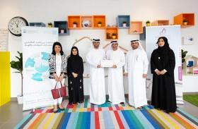 « دبي لرعاية النساء والأطفال » تفتتح مبنى جديدا لإيواء ضحايا العنف من الأطفال