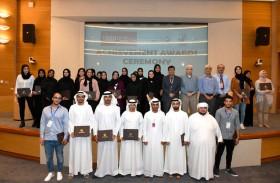 كلية الهندسة بجامعة الإمارات تكرم طلبتها الفائزين بالمشاريع الابتكارية