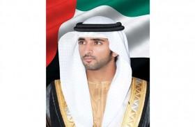 حمدان بن محمد يصدر قرارا بتعيين نائب المدير التنفيذي لمؤسسة الاتصالات المتخصصة نداء