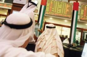 سهم إعمار يواصل دعمه لأسواق الامارات بالغا 8.19 درهم