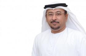 بلدية دبي تشارك في جيتكس 2020
