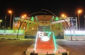 السعوديون يحتفلون باليوم الوطني الـ87 للمملكة