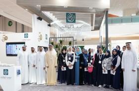 مشاركة ناجحة لغرفة أبوظبي في القمة العالمية لطاقة المستقبل 2020