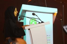 (فن) تفتح باب المشاركة في الدورة السادسة من مهرجان الشارقة السينمائي الدولي للطفل
