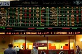 أسواق المال الإماراتية تغلق على الأخضر في آخر جلسات الاسبوع