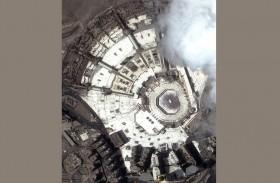 خليفة سات يلتقط صورة من الفضاء للحرم المكي