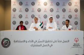 الإمارات للجوجيتسو والأولمبياد الخاص الإماراتي يوقعان مذكرة تفاهم لتعزيز رياضة الجوجيتسو بين فئات أصحاب الهمم