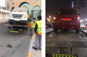 بلدية مدينة أبوظبي وشركاؤها الاستراتيجيون يحتجزون 17 سيارة مهملة وينذرون 17