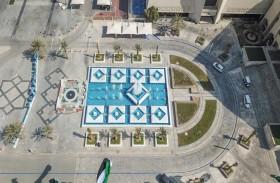 بلدية مدينة أبوظبي تخصص موقفاً لأصحاب الهمم وكبار المواطنين لإنجاز معاملاتهم دون الحاجة إلى دخولهم مبنى البلدية