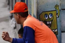 حظر التدخين بالأماكن العامة في الفلبين