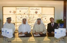 دبي للاستثمار تعيّن «المال كابيتال» مديرًا رئيسيًا للاكتتاب العام لشركة «إيميكول»