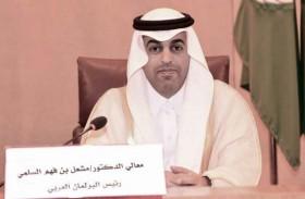 رئيس البرلمان العربي يثمن قرار الباراغواي إغلاق سفارتها لدى قوة الاحتلال في القدس المحتلة
