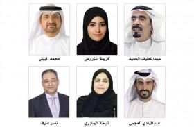 اختتام فعاليات المؤتمر الخليجي للتراث والتاريخ الشفهي