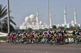 طواف الإمارات .. تغييرات في المسارات تضمن التنوع في التضاريس والمعالم