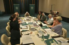 الهيئة العلمية لجائزة الشيخ زايد للكتاب تعتمد القوائم القصيرة للدورة الرابعة عشرة