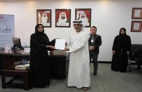 بلدية مدينة أبوظبي تكرم 39 شركة عاملة في قطاع البناء والإنشاء