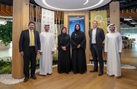 دبي الذكية تعقد الاجتماع الثاني لـ «مجلس دبي لمستقبل البلوك تشين» لاستعراض رؤية وخطط المرحلة المقبلة